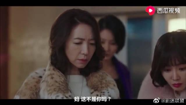 韩剧:俩嫂子进了孙艺珍家东摸西拍,妈妈却想起往事忍不住思念她
