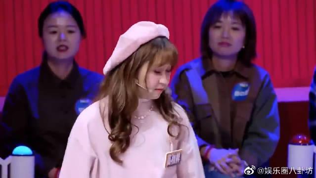 高秋梓VS董岩磊 远柴救不了近火