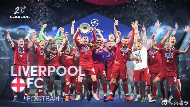 钢铁精神铸就传奇!利物浦提名劳伦斯年度最佳团队-体育