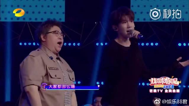 王源我想和你唱气氛嗨到爆韩红王源开唱《小屁孩》歌手源请pic