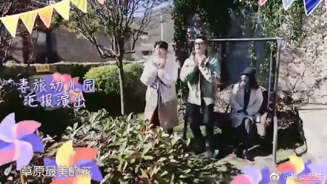 杜江和魏大勋唱跳火红的萨日朗,这双人共舞可还行