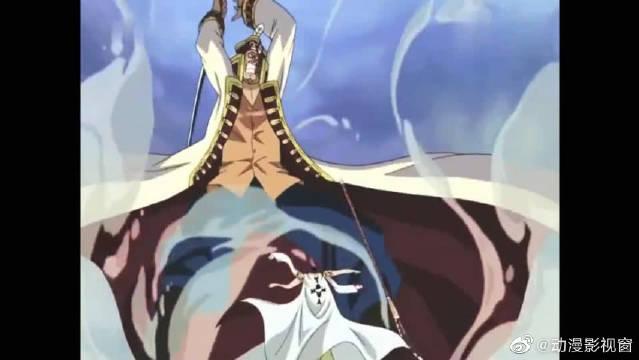 海贼王:老四皇最强的白胡子两手一抓,海军本部的巨人中将完败