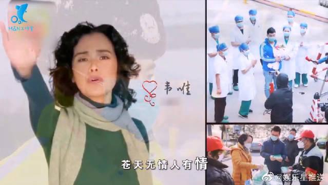 刘涛素颜出镜显优雅大方,为武汉加油人美心善,像重回了18岁