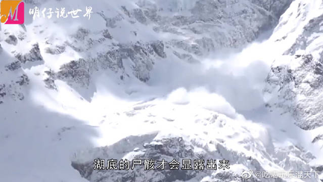 喜马拉雅山冰雪融化后出现的东西,让人头皮发麻