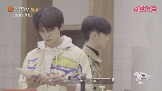 厨房助手,切哥上线,TFBOYS-易烊千玺