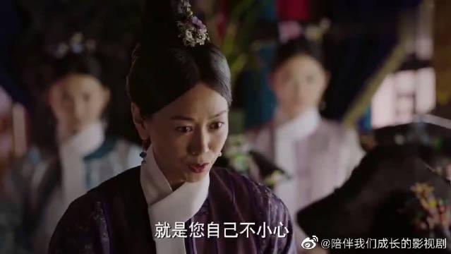 如懿传:如懿报复嘉贵妃的手法,其他嫔妃都看不下去了