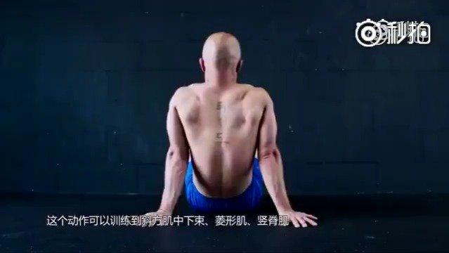 分享一个圆肩驼背的体态纠正训练视频,快快马走吧!