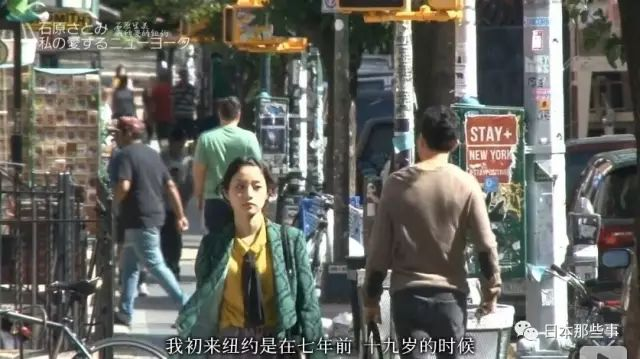 米仓凉子,2011年时赴美进行了为期3个月的爵士、芭蕾舞学习。