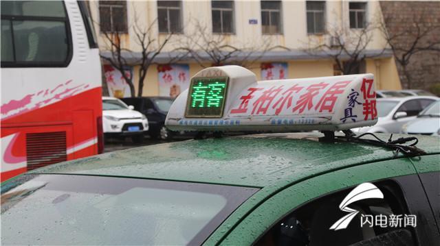 威海人自己的打车软件上线啦!支持手机约车、一键叫车