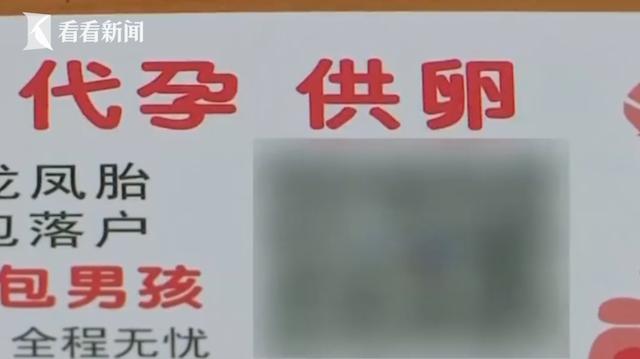 万博亚洲手机版_陕西省医疗收费电子票据管理改革试点取得实效