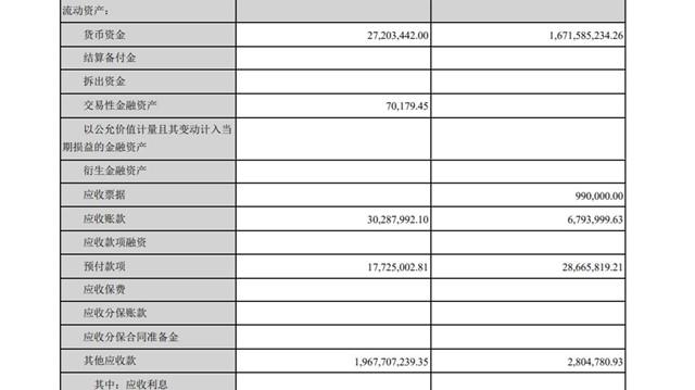 蚂蚁彩票开奖记录 - 安装工程预算定额解释汇编(十四)