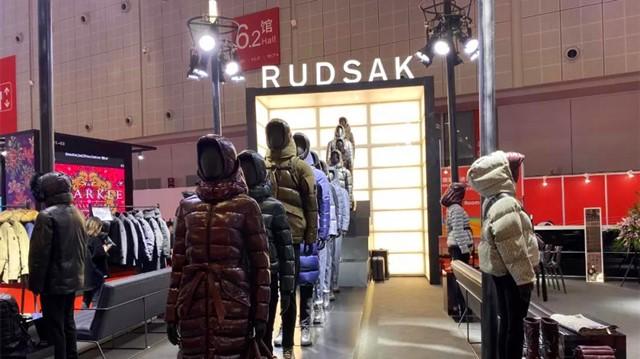 加拿大时装品牌Rudsak:进博会助