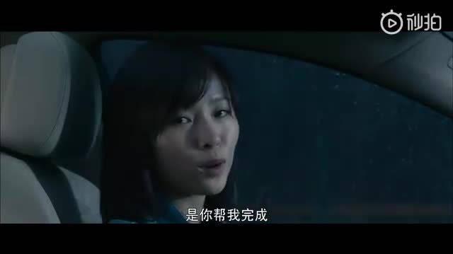 《假装情侣》黄渤虐心告白江一燕
