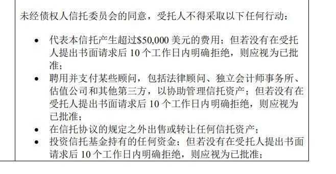 注册送现金38元娱乐 美退出《中导条约》 俄将采取措施抵御带来的威胁