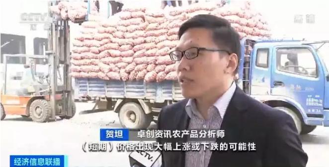 2019年澳门赌场排名·吴清履新上海副市长3个月,继任者曝光