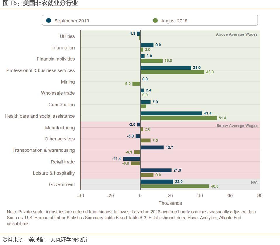 """百乐门五金门锁 中江信托给了3亿贷款 一年后ST冠福说:""""没看到钱"""""""