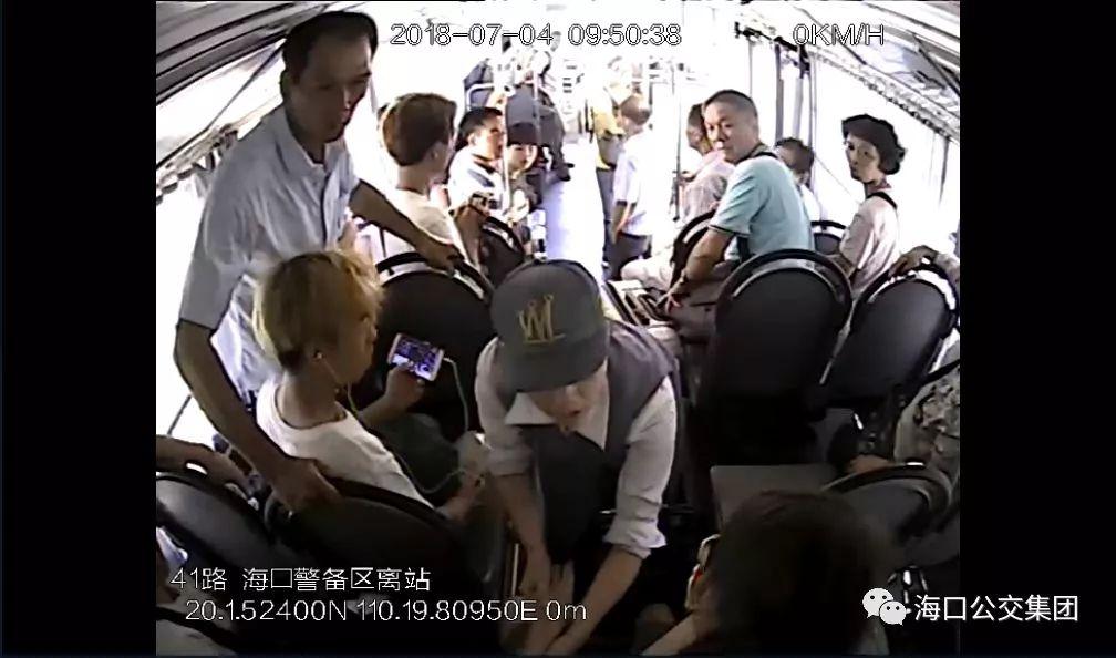 淫民色狼_这些人5年内在海南限制购房;公车色狼想逃跑,不料司机
