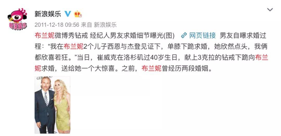 北京赛车计算公式软件