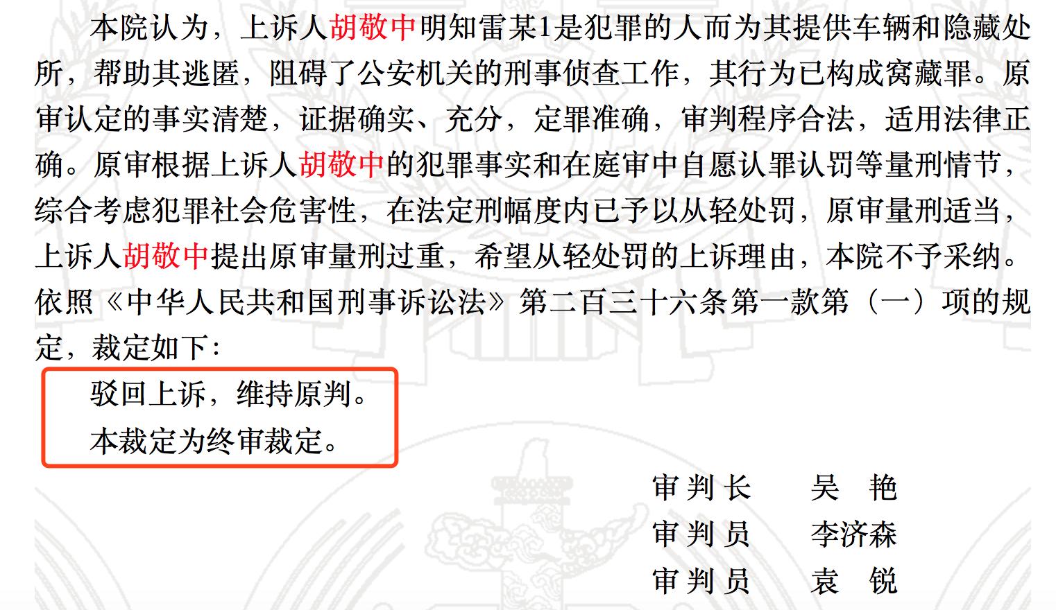 www.jb0044.com-男子与的哥斗狠身亡最新消息!检方:的哥不构成犯罪建议撤案