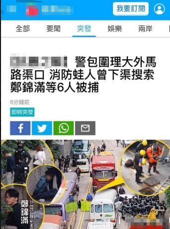 凤凰游戏体验 日报:2019年10月28日中国内三元大猪价上涨