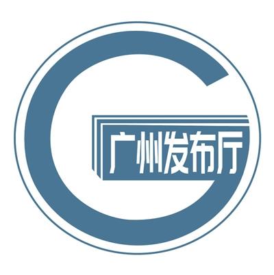广州推进农业保险险种更多险额增加