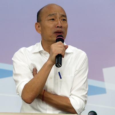 百姓党2020参选人韩国瑜(图片滥觞:台湾《结合报》)