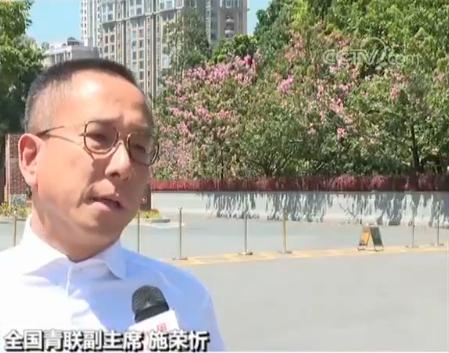 120名港澳青联委员相聚深圳 共话大湾区建设