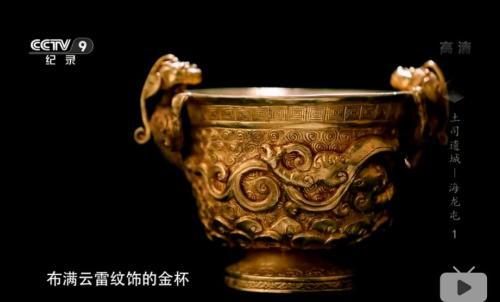 视频截图:杨价墓中出土的文物
