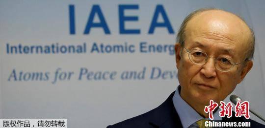 IAEA决定以天野之弥名字命名新设施 赞扬其功绩
