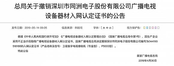 怎样玩黑彩盈利少_上海迪士尼乐园明年调整票价,全年60%天数价格不变或下降,基础票价仍为全球最低