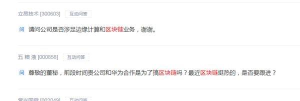集结号官方网站是多少,南京出入境边防检查站发布中秋节客流高峰提醒