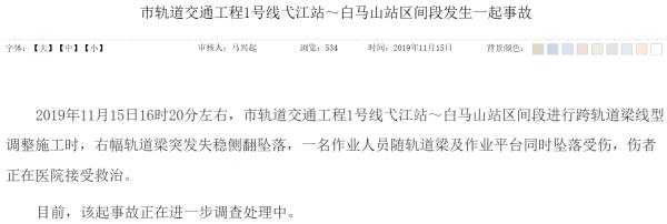 918.com手机端下载_多家银行下调预借现金额度 温州银行管理不审慎被罚
