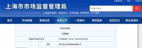 至尊国际会员登陆 - 刘婷婷获全运会体操女子个人全能亚军