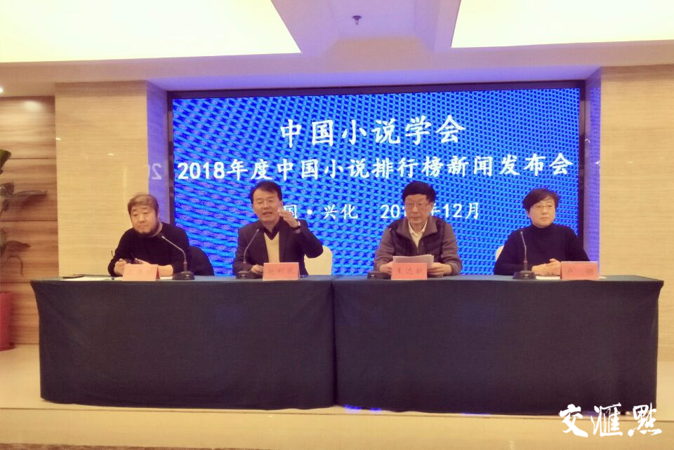 警察小说排行榜_2020年度中国小说排行榜揭晓河北作家胡学文、刘建东、知白上榜