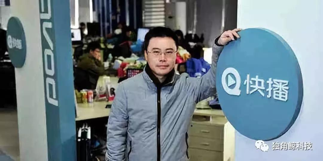 快播公司破产清算 深圳中院裁定即日生效