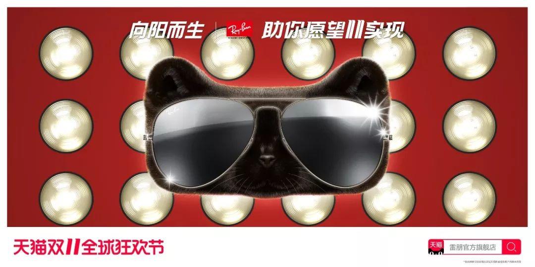 2019双十一猫头海报来了!