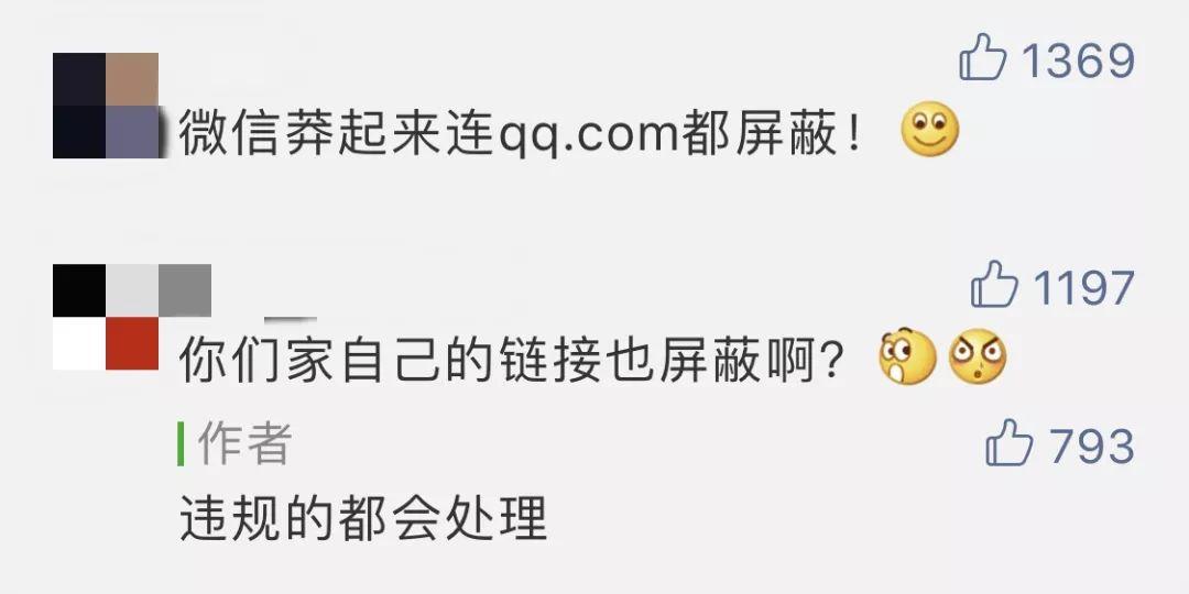 最大型网页赌博游戏,黄晓明遭遇《中餐厅》顾客荒,节目组集体上阵凑数但被网友们看破