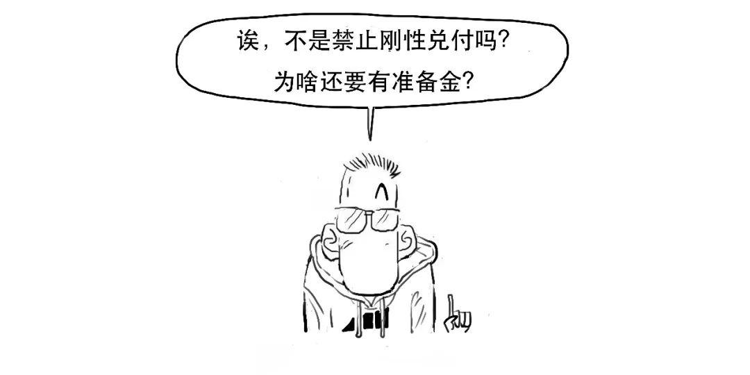 石狮哪里有葡京小站加盟|有多少人在朋友圈假装读书?| 荐号