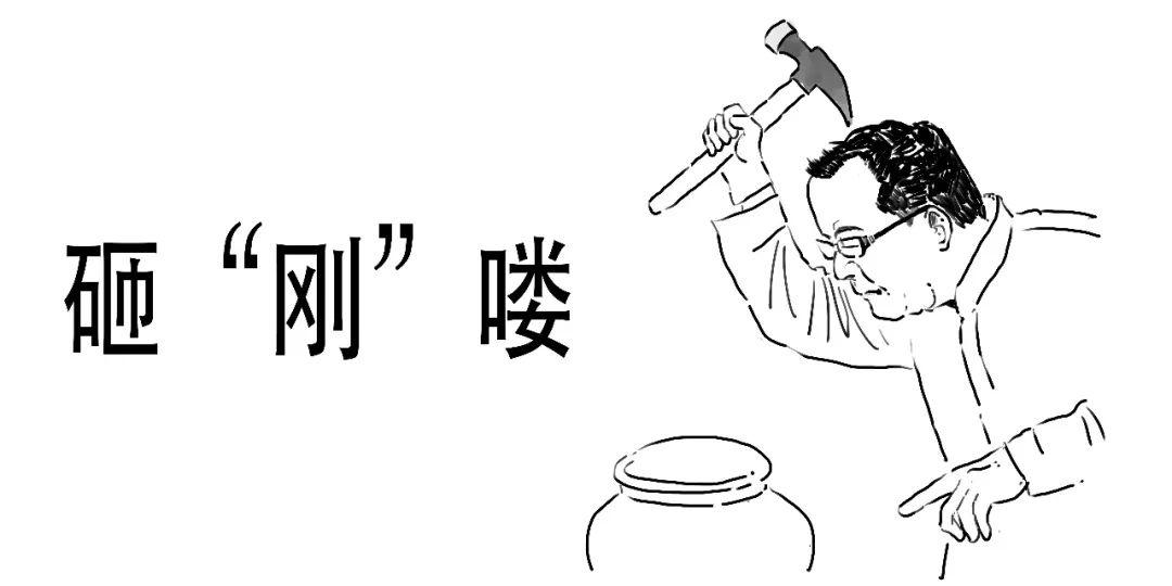 大红鹰公司盘口 36氪专访丨T3出行CEO崔大勇:出行市场里不会再一家独大