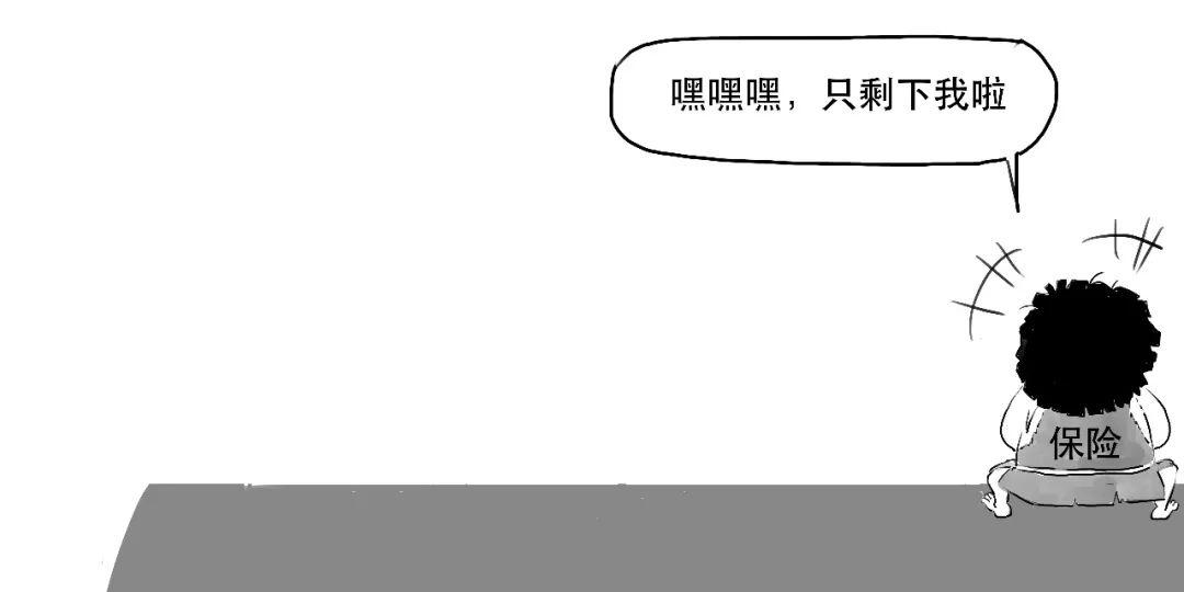 「好的国际网」柴天佑院士:从人类感知到智能决策,制造业智能化关键问题解读