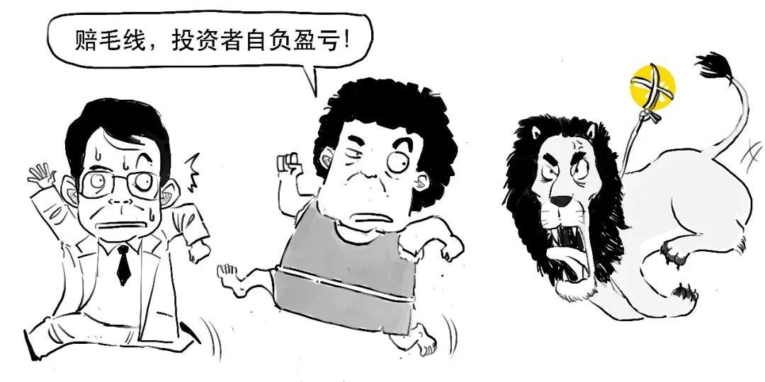 """快乐赢三张3.47版_从""""猿人""""月饼到紫砂壶,看 BAPE® 对中国文化的深耕"""