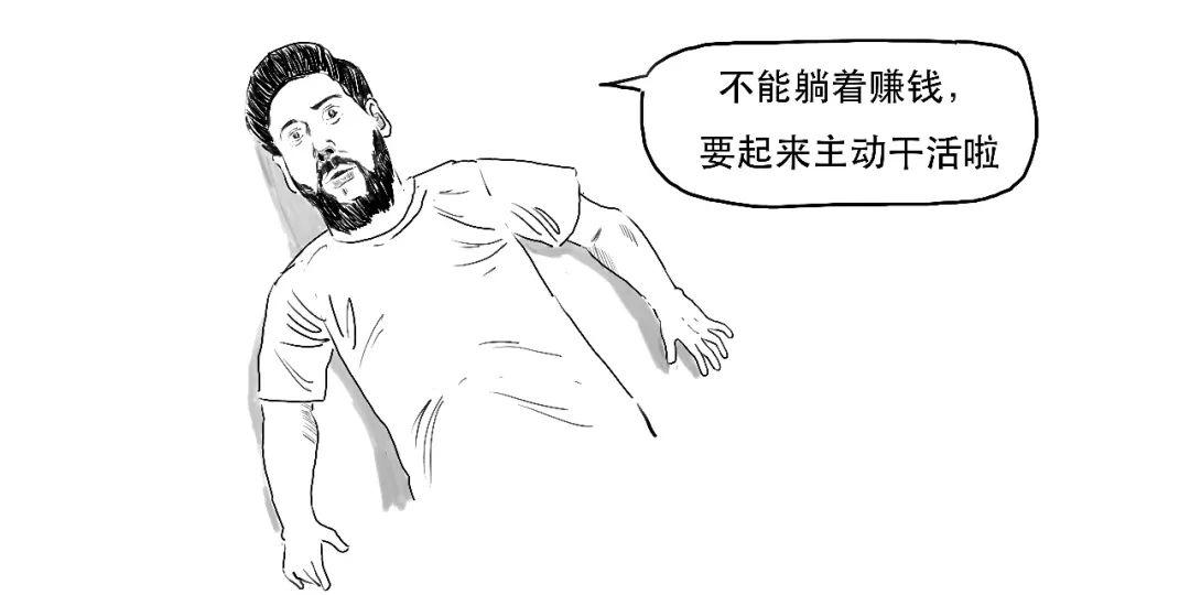 """大赢家娱乐场员注册-日韩""""翻脸""""互相拉黑!韩怒砸7.8万亿搞研发"""