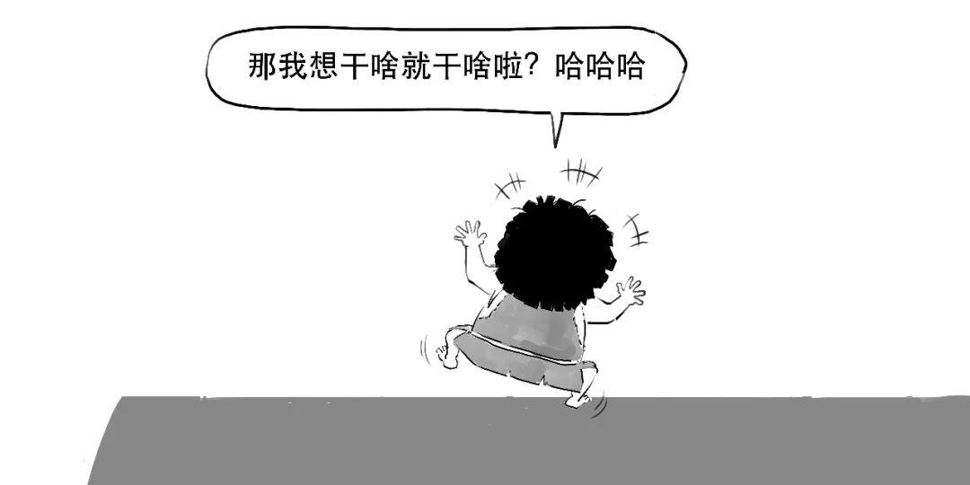 澳门上葡京娱乐打不开 绝地求生:谁敢称我马枪怪,双榜称王韦神证明自己