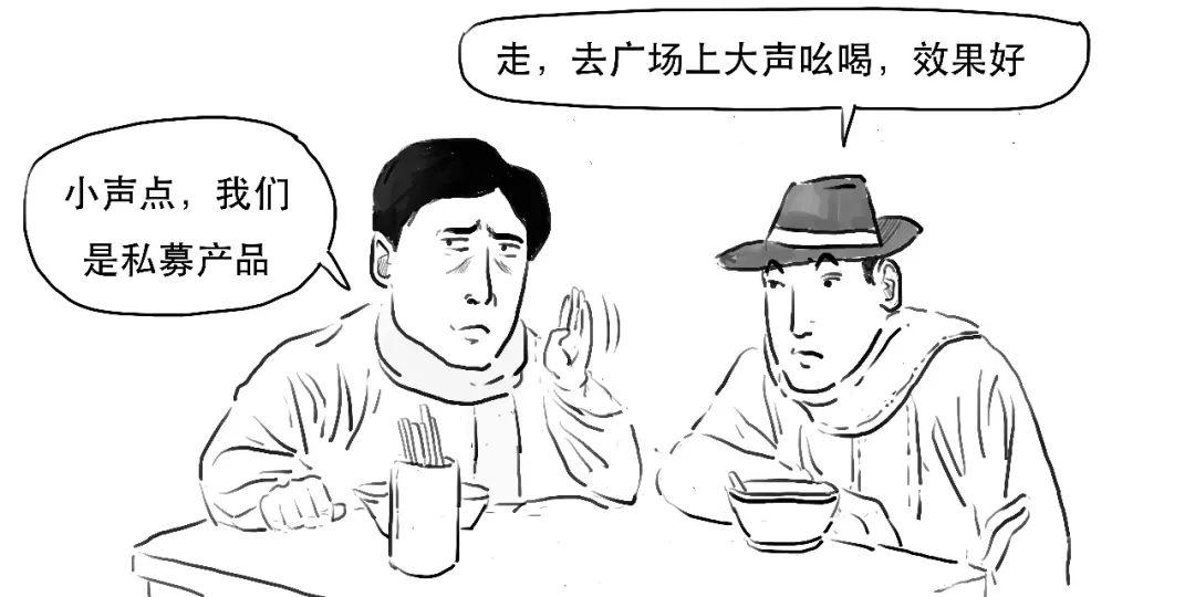 澳门娱乐厅下载入口 - 58岁胖子刘斌 姜文老同学 三婚均娶小娇妻 如今大儿子18岁高又帅