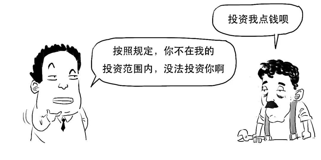 大白菜注册网送99元_毕节百原医药销售劣药被罚 劣药生产企业为江中药业子公司