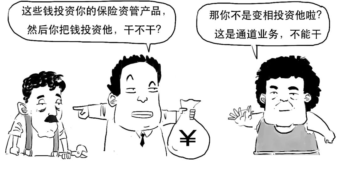 lv娱乐场在线开户 - 美企代表不满对华加税:找不到比中国更好的选项