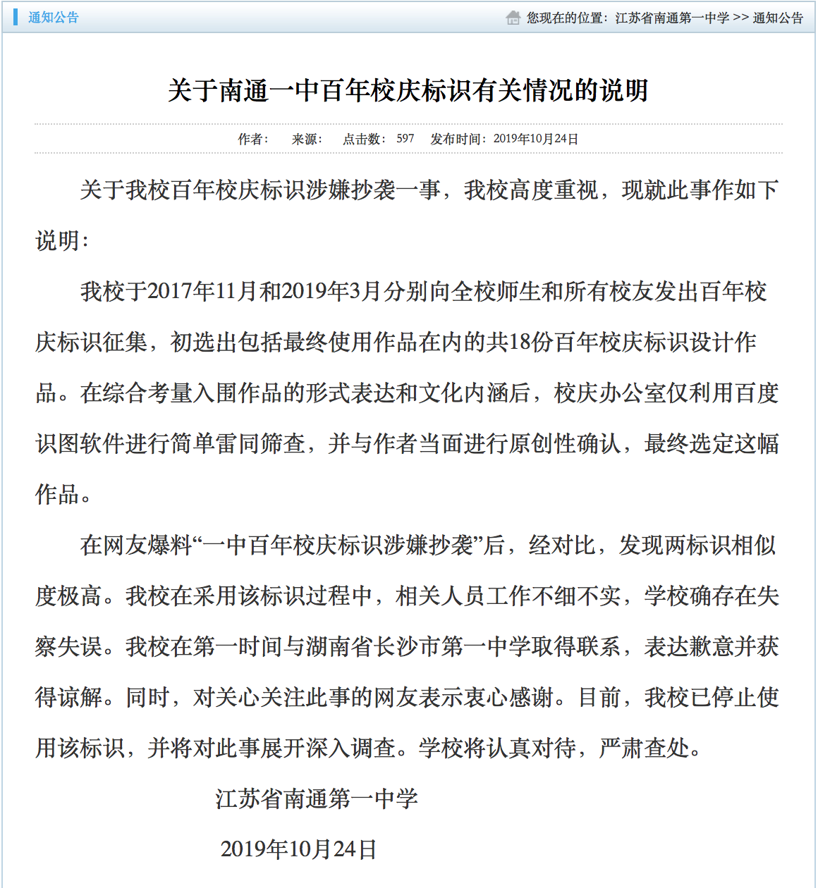 """老虎机开户送8元体验金 """"独角兽""""助力中国新经济崛起"""