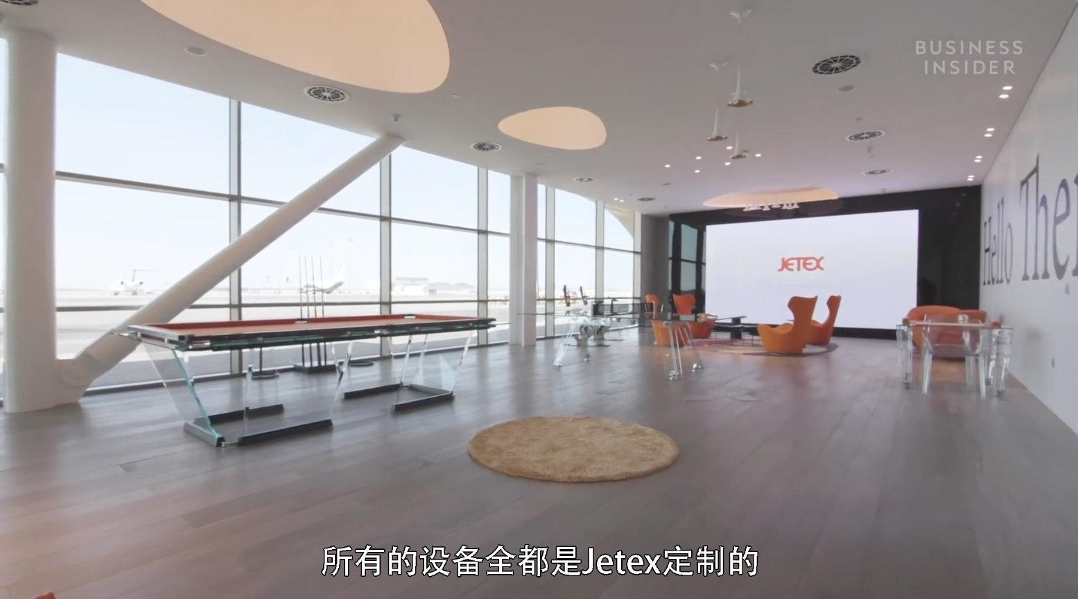 走进超奢华的迪拜VIP私人航站楼