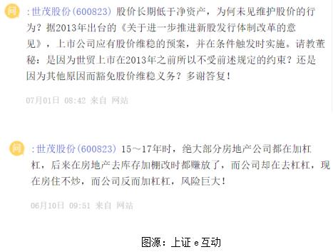 仕達屋国际·多家券商证实 中国结算系统昨天上午一度出现拥堵