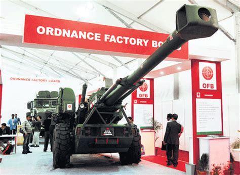 """资料图片:印度国产""""丹奴什""""榴弹炮。(图片来源于网络)"""